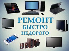 Ремонт телевизоров мониторов выезд на дом