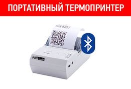Портативный переносной мобильный чековый термопринтер чеков bluetooth