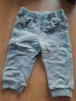 Spodnie dtesowe beżowe