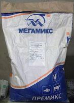 МЕГАМИКС премикс для кур-несушек 081-1КН1 0,5% Витаминно-Минеральный К