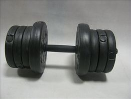 Hantelek Ciężar Obciążenie 12,5kg Siłownia Trening Hantle