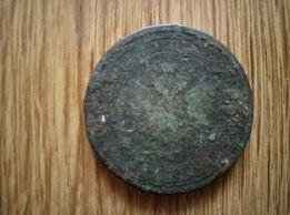 Царские и советские монеты