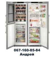 Мастер по ремонту бытовых холодильников Киев,пригород