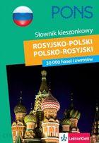 PONS słownik kieszonkowy polsko-rosyjski