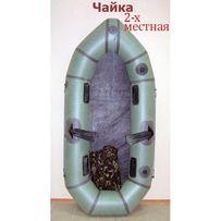 Резиновая двухместная лодка Лисичанка Чайка. Бесплатная доставка!!!