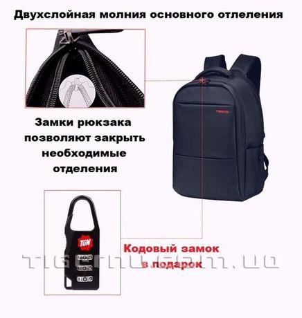 Большой рюкзак для ноутбука 18,4 / 19 дюймов: Alienware Rog Predator Киев - изображение 7
