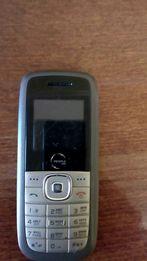 Телефон PEOPLEnet