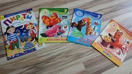 Книжки детски: буквар, раскраски с наклейками.Новые