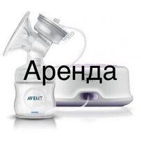 Электронные молокоотсосы Avent, Medela