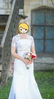 Продам недорого свадебное платье!