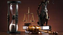 Адвокат, юридические услуги, консультации.
