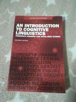 Вступ до когн. лінгвістики An introduction to cognitive linguist