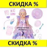 БЕСПЛ. ДОСТАВКА! Кукла Пупс Фея Baby Born Zapf Creation 824191