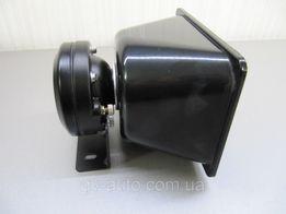 Динамик колокол для СГУ — 150Вт.