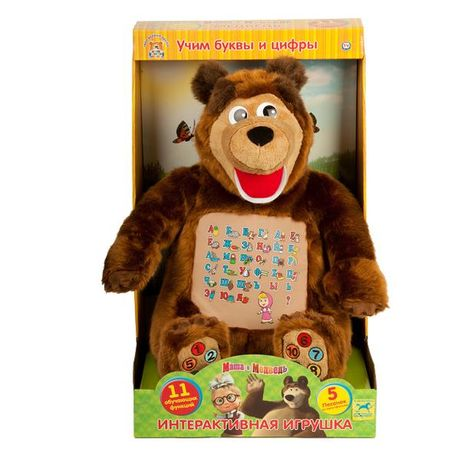 """Развивающая интерактивная мягкая игрушка """"Маша и медведь"""" Сумы - изображение 2"""