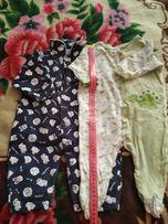Одяг для немовлят.Можливий торг