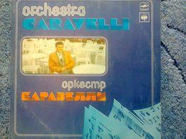 "Виниловая пластинка ""Оркестр Каравелли"""