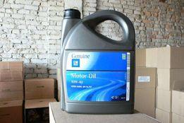 Масло моторное полусинтетика GM Motor Oil Semi Synthetic 10W-40 20 л.