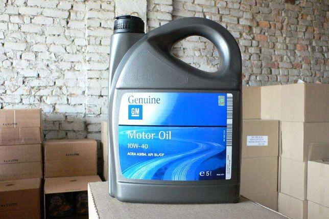Масло моторное полусинтетика GM Motor Oil Semi Synthetic 10W-40 20 л. Ковель - изображение 1