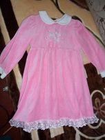 Платье для девочки. Размер 98