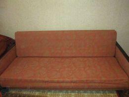 Продаю диван - книжку