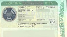 Приглашение в Украину. Виза D-13.