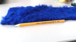 Мех (ткань) искусственный синий 135см, плотность 500 грамм/метр