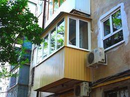 Реконструкция балконов,остекление,ремонт и отделка. Окна. Двери