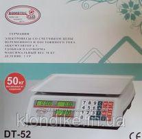 Весы Торговые Domotec DT 52 электронные ( до 50кг )