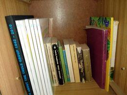 Różne książki cena do uzgodnienia