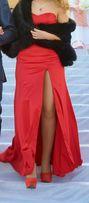 Красивое длиное платье