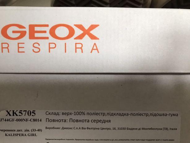 Продам кеды детские GEOX б/у Одесса - изображение 8