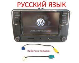 Автомагнитола RCD 330 Desay 6RD 035 187B на русском языке с CarPlay!