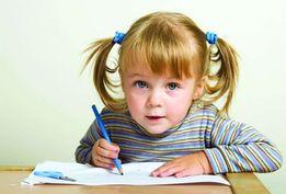 Подготовка к школе Репетитор для детей дошкольного, школьного возраста