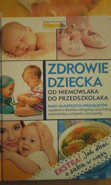 Zdrowie dziecka od niemowlaka do przedszkolaka. Mamo to ja Poznań - image 1