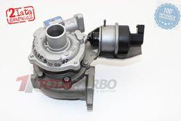 Turbosprężarka turbina Fiat Doblo Fiorino III Linea Qubo 1.3