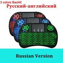 Беспроводная мини клавиатура АККУМУЛЯТОР ТАЧПАД подсветка (АНГЛ, РУСК)