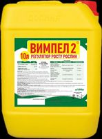 Стимулятор росту рослин ВИМПЕЛ 2®