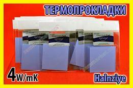 Термопрокладка Halnziye 4W синяя термо прокладка для ноутбука