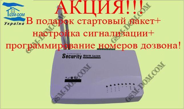 GSM Сигнализация G-10. Сигнализация для дома. Сигнализация для дачи. Кропивницкий - изображение 1