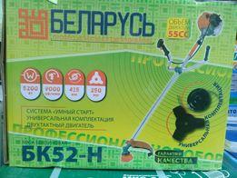 Бензокоса(мотокоса.бензотриммер) Беларусь БК-52-Н-оригинал