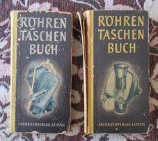 """Справочники по радиолампам """"Röhren Taschenbuch"""""""