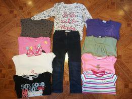 Ciuszki dla dziewczynki 104-110