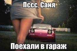"""Сдам гараж ГСК """"Сотня"""" ул Кашубы Холодная гора Залютино в аренду"""