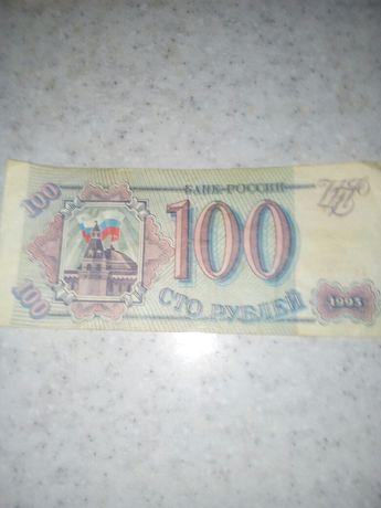 Бумажные рубли. Светловодск - изображение 3