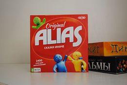 Алиас /Alias