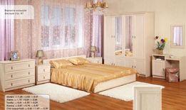Спальня Ким (Полный комплект)