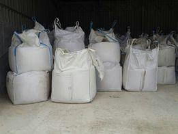Odpadki połówki fasoli fasola pasza dodatki paszowe komponenty białko