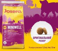 Корм для собак JOSERA (Йозера) Miniwell 15 kg