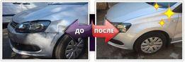 Покраска авто, кузовной ремонт, рихтовка, полировка,сварка на СТО SOLA